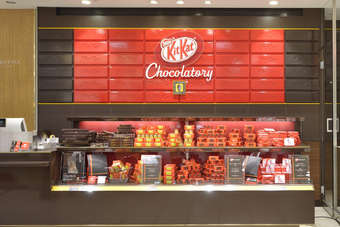 Nestle said KitKat