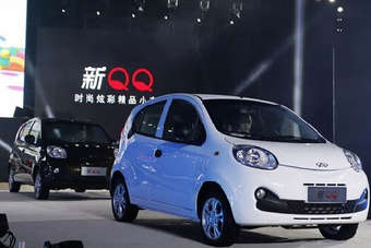 "Chery recently launched a new QQ, which, according to a press release, is ""the mini king of China"""