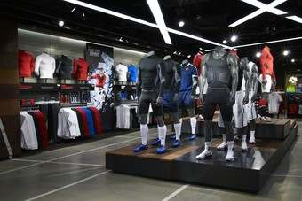 COMMENT: Route 2015 drives both Adidas and Nike