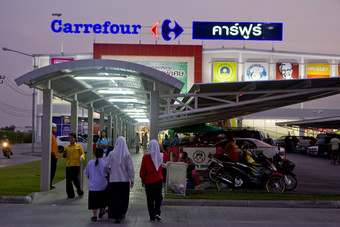 "ASIA: Tesco, Dairy Farm ""table second bids for Carrefour assets"""