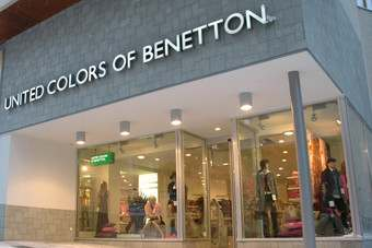 ITALY: Benetton restructures to focus on brands
