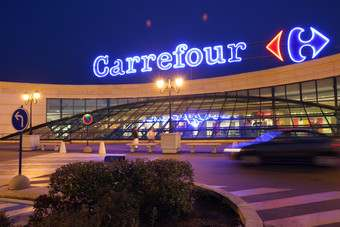 "On the money: Carrefour in ""better position"" with French hypermarkets"