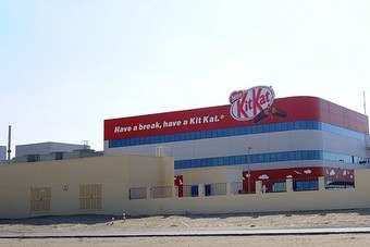 UAE: Nestle opens new US$136m factory in Dubai | Food Industry News