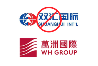 Shanghui becomes WH Group