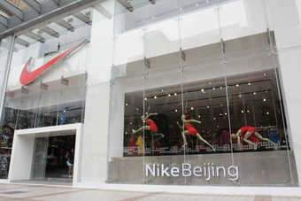 Nike is targeting US$27bn revenue by 2015