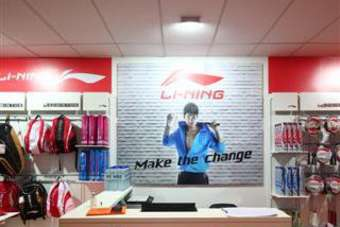 Li Ning has reiterated its commitment to eliminating hazardous chemicals from its supply chain