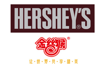 "Hershey said deal ""win for both companies"""