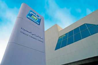 Almarai has released its annual results