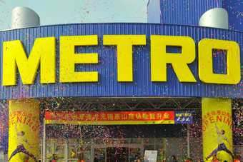 Metro currently operates 64 Cash & Carry stores in China