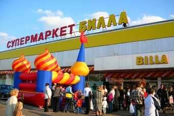 RUSSIA: Rewes Billa arm completes Citystore buy