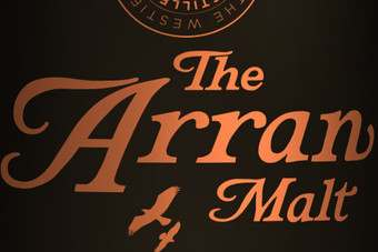 The Arran Malt sales hit record levels