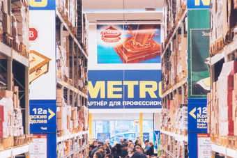 RUSSIA: Competition authorities probe retail sector