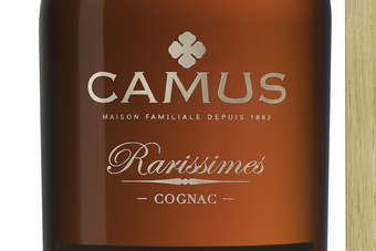 Click through to view the new Cognac