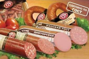 RUSSIA: Low pig prices, high grain costs hit Cherkizovo | Food