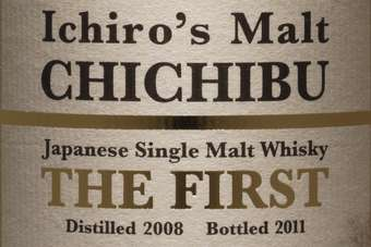 Click through to view Number One Drinks Companys Chichibu The First