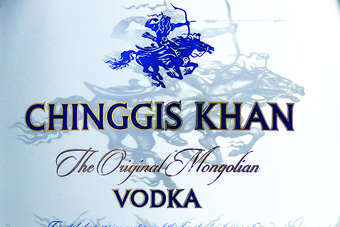 [Image: chinggis_khan_vodka.jpg]