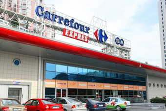 Carrefour eyes Turkish delight