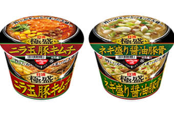 The Sheng Dai noodle soup range includes two variants