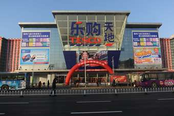 Best bits: Tescos face-saving plan for Chinese business