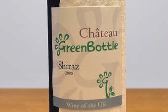 Click through to view the GreenBottle paper wine bottle