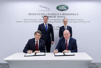 UK prime minister David Cameron is leading a big delegation of over 100 British business leaders to China; JLR is playing a prominent role as a  representative of the UK auto industry