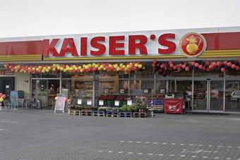 The spokesperson for Tengelmann could not confirm who supplied the lasagnes to Kaisers