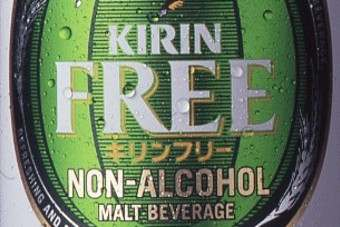Kirin Holdings to export alcohol-free beer to US