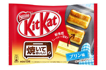 KitKat that can be baked is latest NPD from Nestle