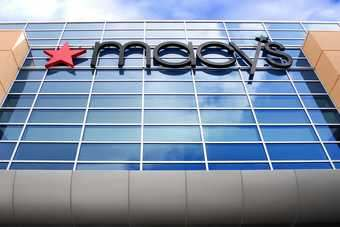 US: Macy's to axe 2,500 jobs in cost-cutting
