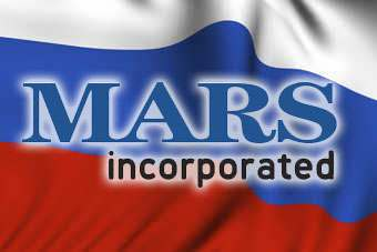 The site will be Mars second chocolate factory in Russia