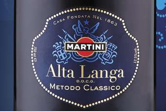 Click through to view Bacardis Martini Alta Langa