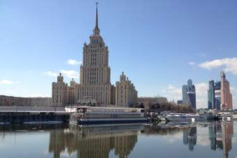 This years Russian Automotive Conference was set opposite the famous Hotel Ukraina in Moscow