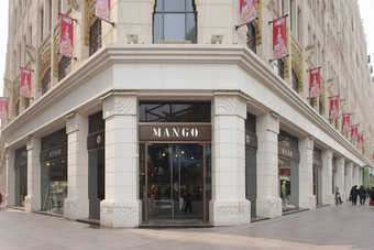Mango is planning 250 openings this year