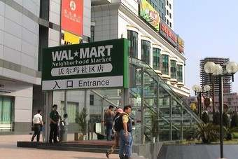 Wal-Mart has been piloting the lab over the last six months in 33 stores across Guangzhou, Shenzhen and Dongguan