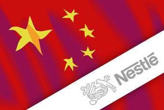 Nestle opens China food safety research centre