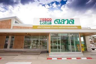 Tesco operates a multi-format business in Thailand