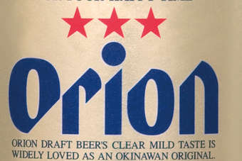 Click through to view Orion Breweries Orion Premium Draft Beer