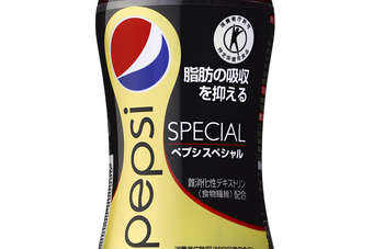Pepsi Special has recently been launched in Japan