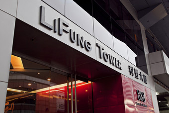 Li & Fung says disasters, like Rana Plaza, can be prevented