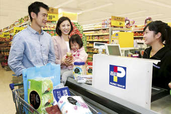 ParknShop owners plan expansion drive in mainland China