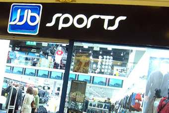 JJB says Nike and Adidas are behind its plans