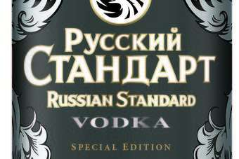 Click through to view the Russian Standard sleeve
