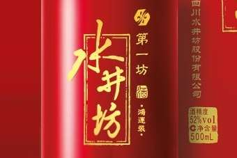 Click through to view Shuijingfang Red Fortune