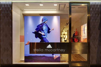 The first Adidas Stella McCartney store is next to the Stella McCartney mainline and childrens store in Brompton Cross