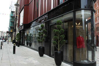 Bosideng already operates this flagship store in London