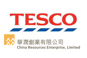 CHINA: Tesco, China Resources Enterprise in JV talks