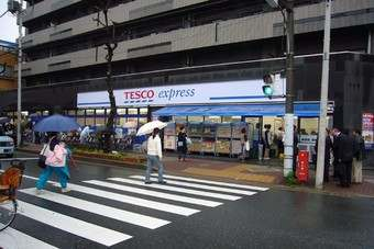 Tesco details Japan exit strategy