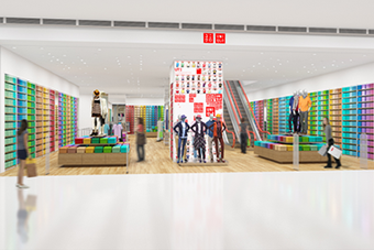 The 2,680 sq mt store is expected to open this summer