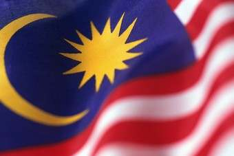 The Malaysian clothing industry is looking to attract more international customers.