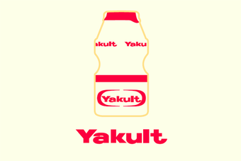 Yakults new facility is expected to start production in the spring of 2014
